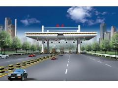 索威尔公路收费管理软件