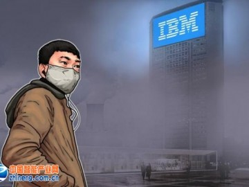 IBM计划使用区块链技术来治理中国的雾霾
