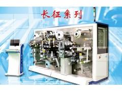 复合装备 HWK-F10000