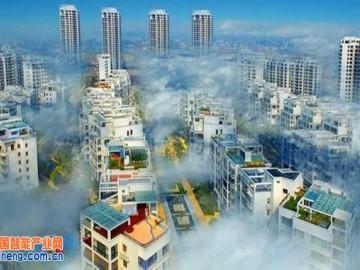 智慧城市给智能建筑勾勒出四大美好愿景