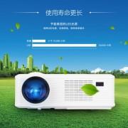 LED家用CL740投影仪高清1080P投影机