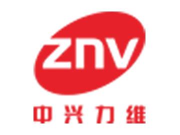中兴力维ZNV