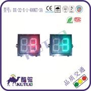 酷驼 DX-32-X-1-400KT-3A LED倒计时显示器