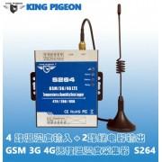金鸽S64  4G温湿度控制器  无线温湿度报警器  机房温湿度报警器