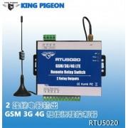 金鸽RTU5020  GSM手机开门器  3G  4G  远程控制器