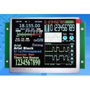 华显 HSI智能型单片机显示器