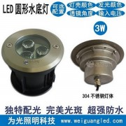 LED水底灯直销嵌入式水下灯LED水底灯泳池灯景观埋地射灯
