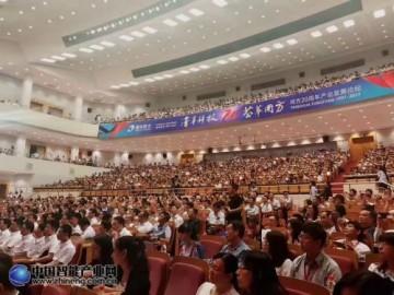 清华同方20周年智慧城市发展论坛在京举行