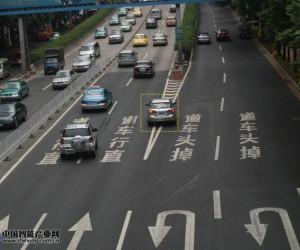 交通事件视频分析系统