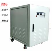 13V50A直流电源,程控电源,大功率开关电源,深圳君威铭