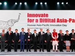 华为:迈向万物互联智能世界 构筑区域数字生态