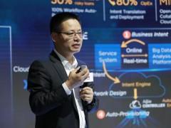 华为发布面向行业的智简网络解决方案