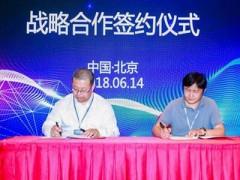2018空间大数据+自然资源峰会在京举行