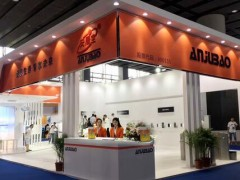 安居宝持续发热于广州国际建筑及智能家居展