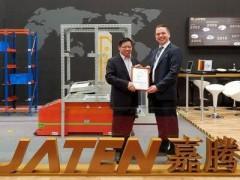 TUV莱茵为嘉腾颁发大中华区首张AGV无人搬运车欧盟CE认证证书