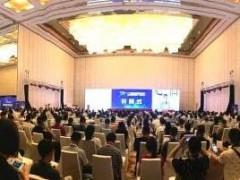 湖南麒麟受邀参展广东军民两用技术应用推广对接会