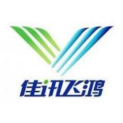 北京佳讯飞鸿电气股份有限公司