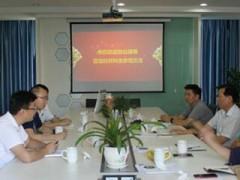 安徽省经信委领导一行莅临创世科技参观指导