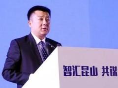 中德宏泰亮相2018中国昆山创业周 高新技术引关注