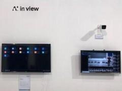 景阳科技:AI人工智能视觉擎动视界