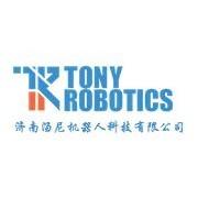 济南汤尼机器人科技有限公司