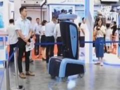 """世界机器人大会:安防机器人""""独具慧眼"""" 可高危作业"""