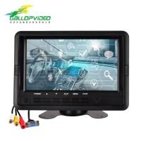 远驰视讯 GP719D-VGA 7.0英寸液晶显示器