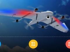 远度科技亮相亚欧安博会 无人机广泛适用警用安防领域