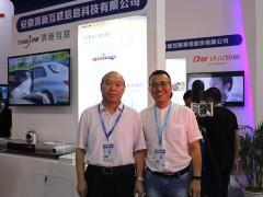 清新互联参加第十届中国国际道路交通安全产品博览会