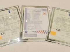 海康机器人获国内首张AGV全指令CE证书及工业4.0证书