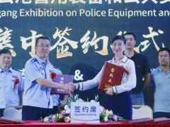 云洲参展第四届连云港安博会 并与公安局签署合作