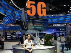 建设网络强国 引领智能未来 中国电信绽放2018国际通信展