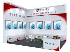 广州特控与您相约2018北京安博会