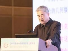 2018第十一届中国信息主管年会在京举办