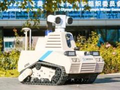 优必选联合首钢园,Atris安巡士机器人进驻全球最大AI产业园