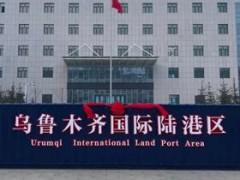 蓝卡智慧停车系统亮相乌鲁木齐国际陆港区