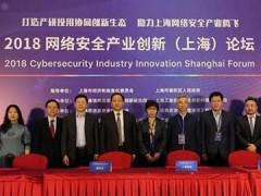 全球网络安全企业百强榜在沪发布:微软第一,华为第八