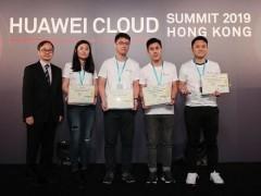 华为云举办2019香港峰会,发布人工智能、区块链等新服务