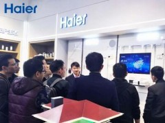 海尔携智慧家居解决方案亮相建博会,展示行业新风向