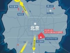 中国首份自动驾驶路测报告