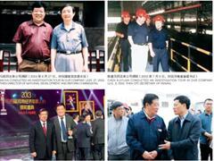 济源钢铁参展2019第六届中国国际汽车技术展