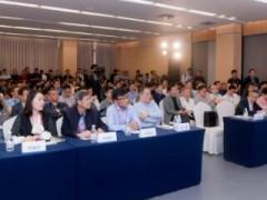 2019CHINC:腾讯安全深耕智慧医疗安全场景