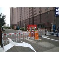 华动泰越智慧安防社区系统