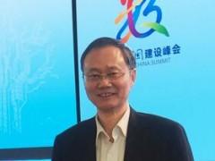 科达在现场 | 让视频大数据赋能数字中国建设