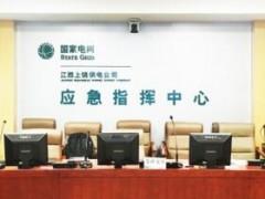 CREATOR快捷为江西全省供电公司注入强劲动能