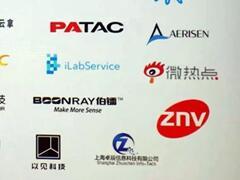 上海迥灵首批入驻微软AI&IoT实验室 加速推动AIoT技术落地