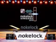 nokelock首推「1+2」战略 引领智能锁进入商用新时代