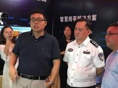智慧公安兴警惠民   厦门市公安局与科达签署战略合作协议