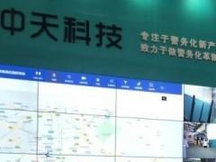 东莞仲天携智能化融合指挥系统 亮相雪亮工程博览会