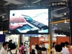 大华股份亮相2019国际物流装备与技术展览会